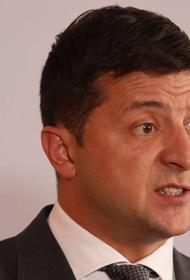 Зеленский: конфликт в Донбассе и присоединение Крыма к РФ – это и есть «война в Европе»