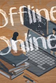 Онлайн против оффлайн: какой способ дополнительного образования популярен и эффективен на сегодняшний день