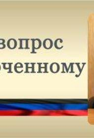 Омбудсмен Дарья Морозова: С 2020 года Украина и ДНР не обмениваются пленными