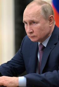 Глава МИД Палестины передал Путину письмо от президента Махмуда Аббаса