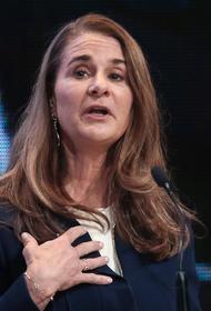 Агентство Bloomberg сообщило, сколько получила при разводе жена Билла Гейтса