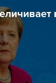 Германия планирует повысить расходы на оборону до 2% ВВП