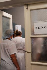 Хабаровские медучреждения остаются без врачей