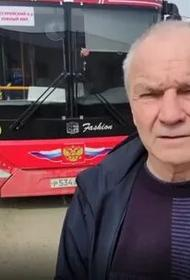 «Водитель заснул»: перевозчик прокомментировал смертельное ДТП под Хабаровском