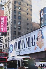 Театры на Бродвее начнут работать без ограничений с 14 сентября