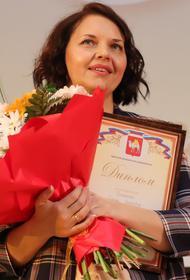 Лучшего воспитателя Челябинской области наградили премией