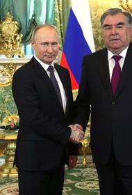 Путин и Рахмон обсудят конфликтную ситуацию на границе Таджикистана и Киргизии