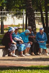 Итальянские ученые обнаружили два фактора «экстремального долголетия»