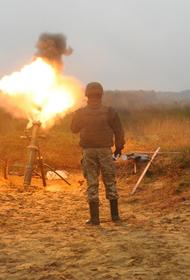 ВСУ атаковали позиции милиции ЛНР, один защитник республики погиб