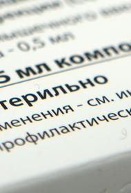 Минздрав РФ зарегистрировал однокомпонентную вакцину от коронавируса «Спутник Лайт»
