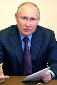 Путин заявил, что «Спутник V» за рубежом считают «надежным, как автомат Калашникова»