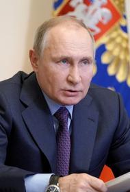 Путин оценил решение экспертов Всемирного конгресса вакцин о препарате Moderna