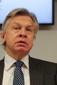 Сенатор Пушков заявил, что США «задешево покупают» Украину