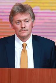 В Кремле заявили, что место проведения возможной встречи Путина и Байдена пока не определили