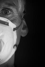 В Башкирии обнаружен британский штамм коронавируса