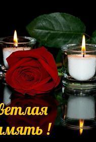 Сегодня в последний путь проводят погибшую в ДТП известную телеведущую Марину Котомкину