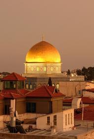 В Иерусалиме на Храмовой горе произошли массовые беспорядки