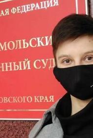 Художница из Хабаровского края Юлия Цветкова рассказала о давлении на нее