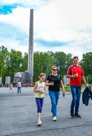 В Челябинской области на меры соцподдержки выделено 5,4 миллиарда рублей