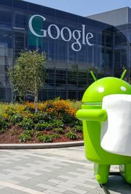 Космическая неустойка. Google в России оказался под угрозой штрафа в 94 триллиона рублей
