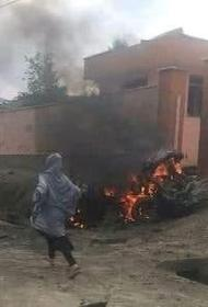 В Кабуле рядом с женской школой прогремели взрыв. В теракте погибли не менее 37 человек, десятки ранены