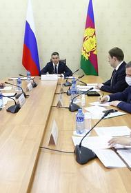 Кубань и Республика Беларусь наметили перспективы сотрудничества