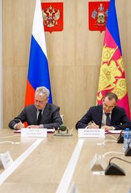 Губернатор Кубани подписал соглашение о сотрудничестве с главой  «Альфа-Банка»