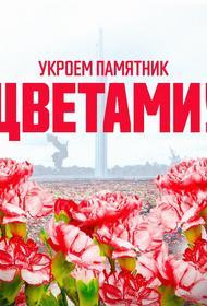 В Латвии в День Победы полиция закрыла доступ к памятнику Освободителям Риги
