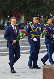 Губернатор Алексей Текслер поздравил южноуральцев с 9 Мая