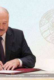 Лукашенко подписал декрет о передаче власти Совету безопасности в случае гибели президента Белоруссии