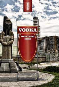 Чернобыльская водка для англичан. На Украине конфисковали 1,5 тысячи бутылок алкоголя из зараженной зоны