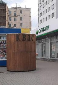 Киоски с квасом, появившиеся в Челябинске, не вписались в дизайн-код