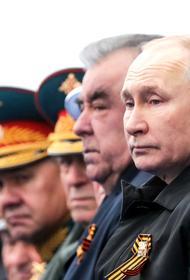 Путин ответил на вопрос гостей: «Как парад?»