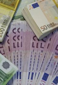 Католический священник Латвии недоплатил налогов на 27 000 евро