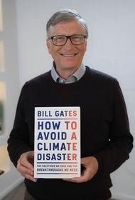 WSJ пишет о возможных причинах развода Билла и Мелинды Гейтс