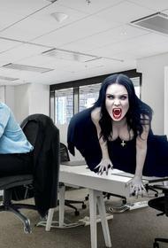 Миф об энергетическом вампиризме
