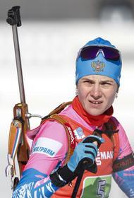 Четырёхкратная чемпионка Европы по биатлону Ирина Старых завершила карьеру
