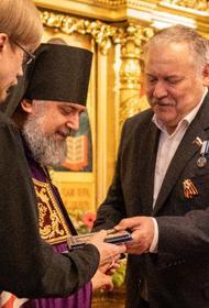 Константин Затулин получил награду Сочинской Епархии