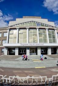 Губернатор Алексей Текслер поручил усилить меры безопасности в школах