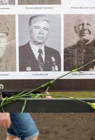 В День Победы в Челябинске прошла масштабная акция «Стена памяти»