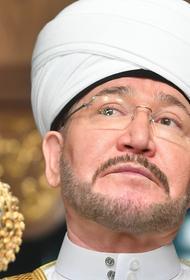 Муфтий Гайнутдин: грех нападения на школу в Рамадан равен убийству всего человечества