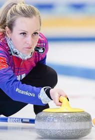 Керлингистка сборной России Алина Ковалёва: придётся ехать за «золотом»  на Олимпиаду