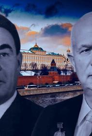 «Пятая колонна» Брежнева: кто помог Леониду Ильичу занять место Хрущева