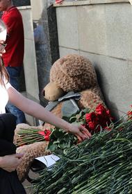 Латвия выразила соболезнования России в связи с трагедией в казанской школе