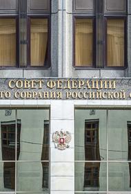 Сенатор Джабаров возложил на США вину за распад Договора по открытому небу