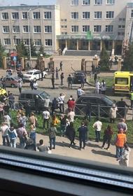 Двое погибших в казанской школе разбились, выпрыгнув из окна