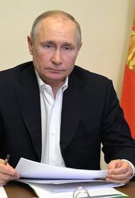 Путин выразил соболезнования семьям погибших при стрельбе в казанской школе