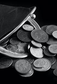 На Южном Урале раскрыта мошенническая схема со страховыми выплатами