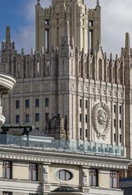 В МИД РФ не назвали имена сотрудников посольства США, высылаемых из России