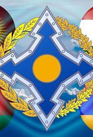Киргизия планирует выйти из ОДКБ